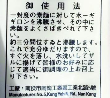 日本人は赤ちゃんプレイがお好き!? 外国で出会ったテキトー日本語集