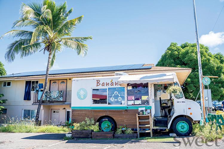 日本上陸も近い!? アラモアナのおやつはハワイ流たい焼きで決まり!