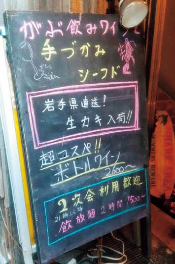これってお店の人のツッコミ待ち⁈街にあった変な看板!
