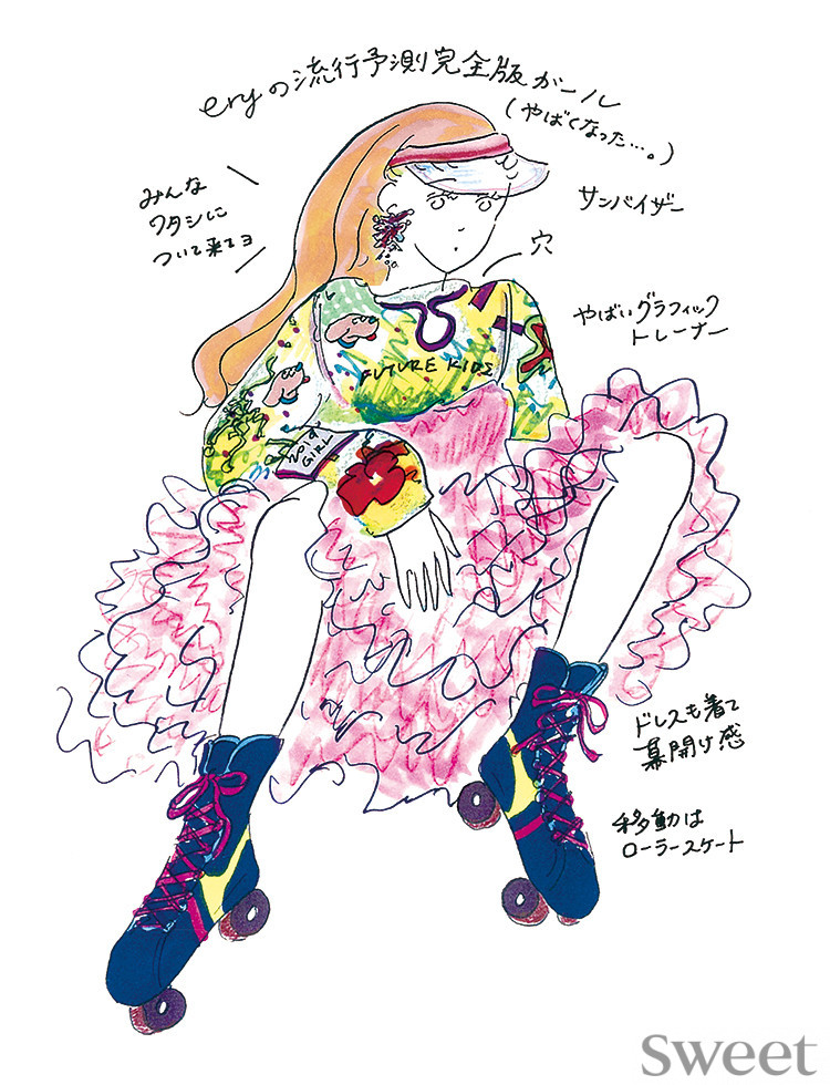 【派手on派手が可愛い♡】感性溢れるデザイナーのNEXTトレンドファッションはコレ!