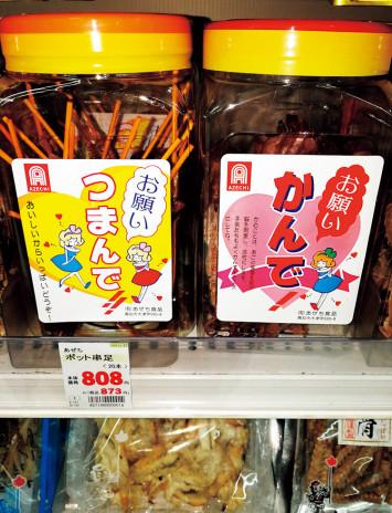 妙にエロ〜い駄菓子を発見!読者のタレコミ5連発!