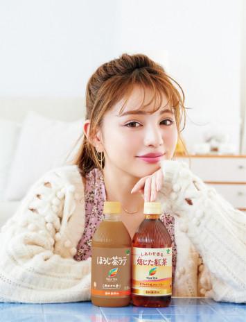 """リラックスタイムにTEAs' TEA♡焙じたお茶の""""しあわせの香り""""で毎日をHAPPYに!"""