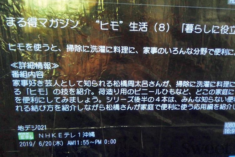 """男の憧れ""""ヒモ生活""""の実態とは?笑えてモヤるネタ特集"""
