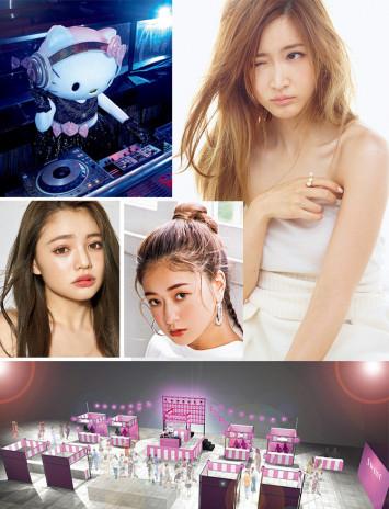 ナマ紗栄子、DJハローキティに会える♡sweet夏祭り開催