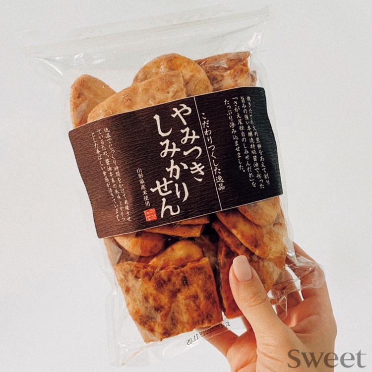 【紗栄子のMYベスト2019】○○がたっぷりしみ込んだお菓子にどハマり!