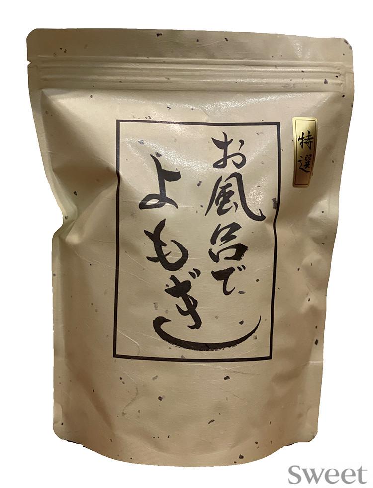 """紗栄子がマニアックな美容ルールを告白! """"肌荒れ時は家でよもぎ風呂"""""""