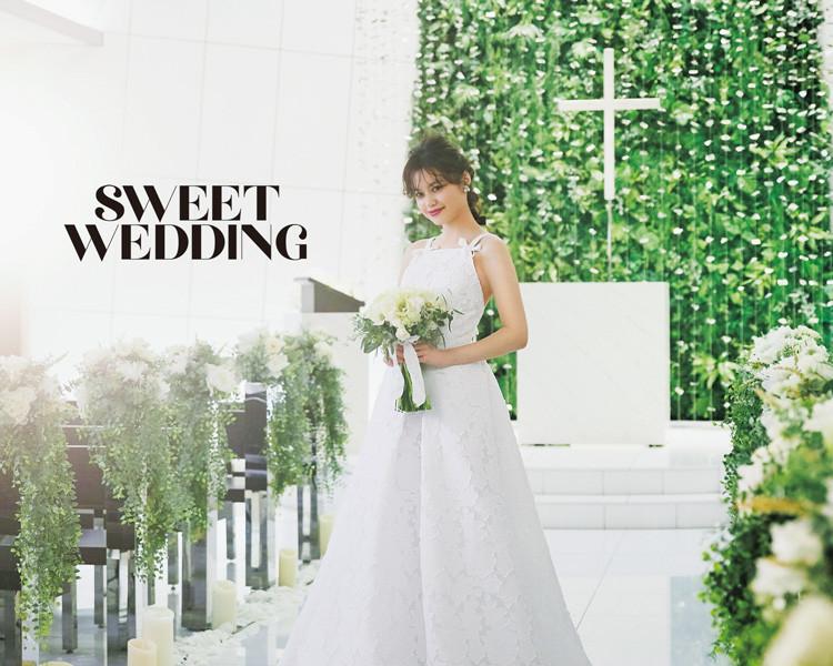 Vol.2【アネモネ花嫁】SWEET WEDDINGで最高に可愛い花嫁になる!
