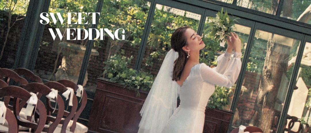 【sweet花嫁診断】Vo.3はすずらん花嫁♡清楚で可憐な理想のウェディングコーデをチェック!