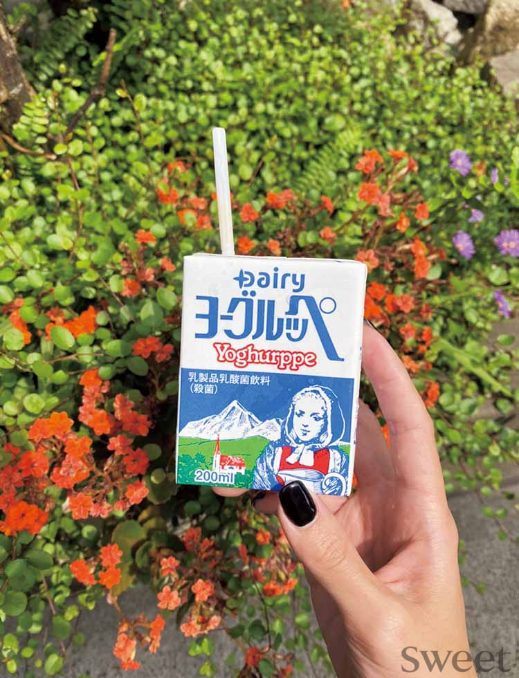紗栄子に聞きたい16のコト♡ 気になる美容や食事、プライベートまで!