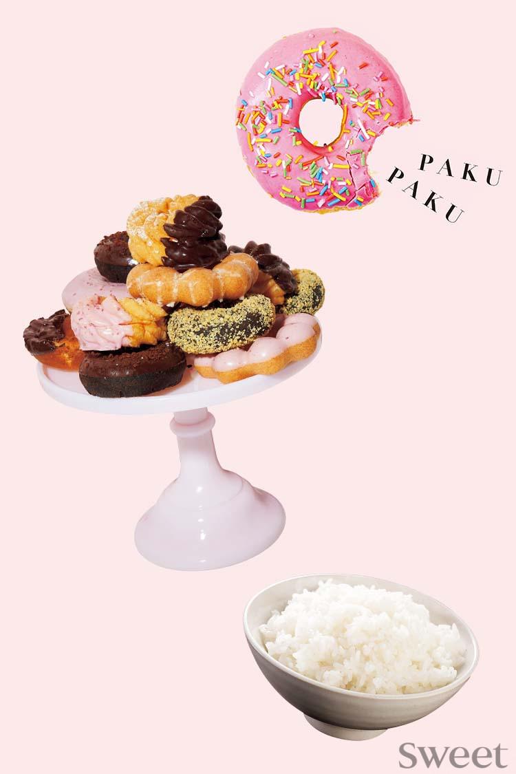 紗栄子が愛してやまないモノたち! 世界中で一番好きな場所から大好物のフルーツまで♡