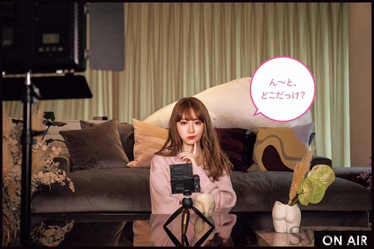 小嶋陽菜の自宅公開! こだわりのYouTubeチャンネル撮影の裏側に密着