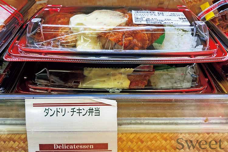 "[VOW/おもしろ画像]""ど〇兵衛""が千円越え!? など 笑える食べ物ネタまとめ"
