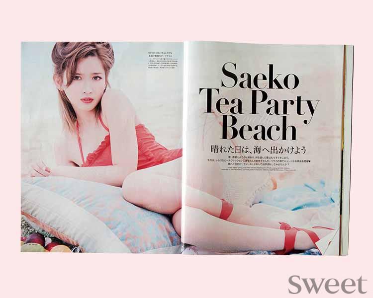 紗栄子がお気に入りの撮影をプレイバック♡ 【Part 2】私服で1日50カットのカオスな撮影!?