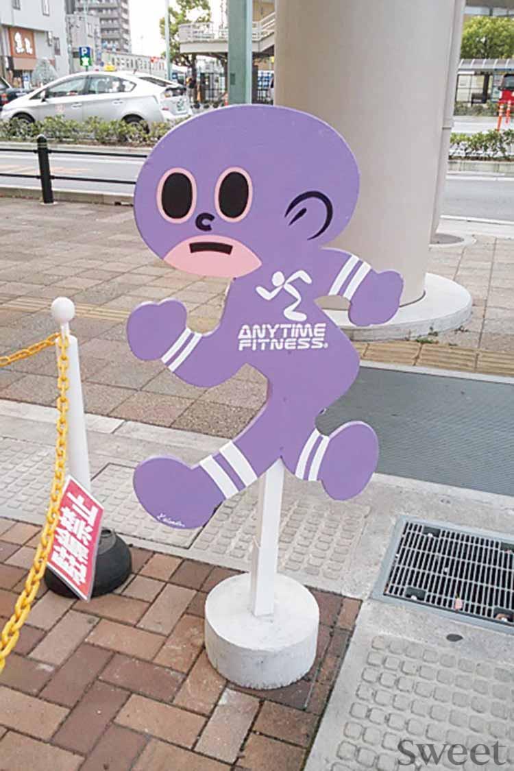 【VOW/街のおもしろ画像】飛び出し坊やの産地・滋賀県にレアキャラが! 笑える看板まとめ