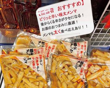 【VOW/笑える街の珍ネタ】食べ物がテーマ! おもしろ画像まとめ
