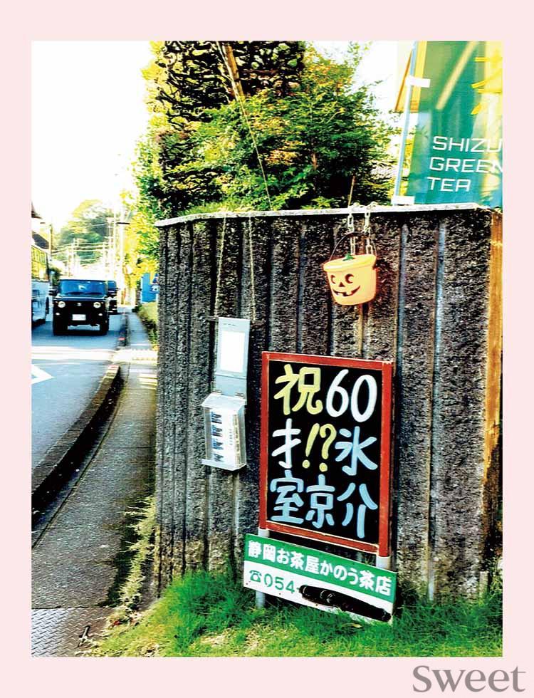 【おもしろ画像】ごはん……じゃないよね? 街で見かけた超絶笑えるネタ画像集!
