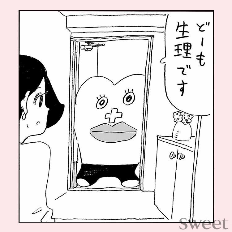 [医師が解説] 今さら聞けない生理のQ&A|人気漫画『生理ちゃん』とのコラボでお届け!