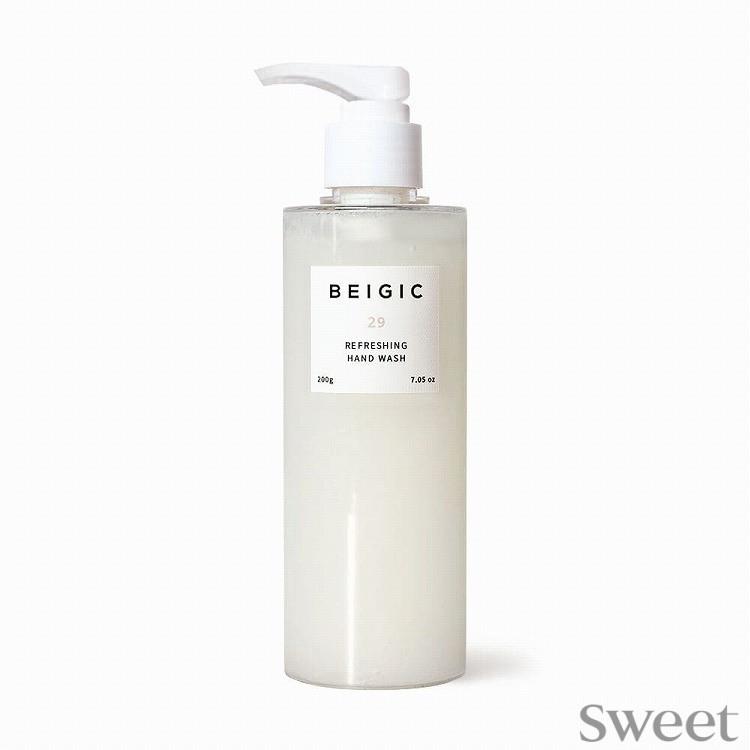 BEIGIC_ハンドコレクション_ハンドウォッシュ_Refreshing Hand Wash_リフレッシングハンドウォッシュ