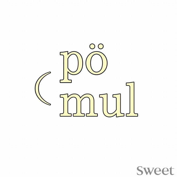 pomul_ロゴ