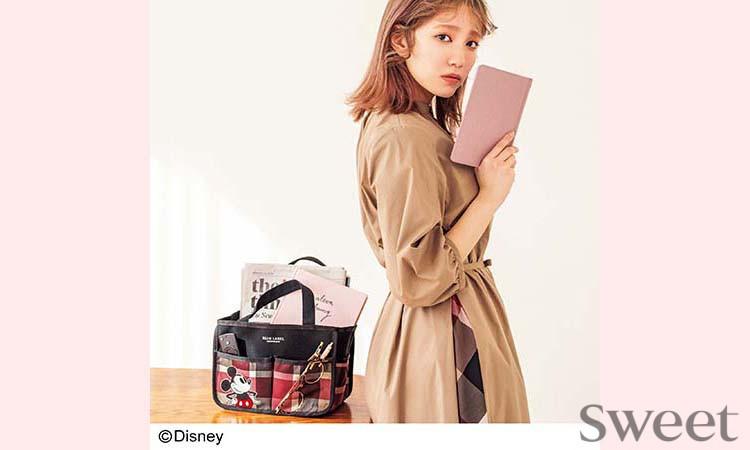 『sweet』5月号付録は「ミッキーデザインのインテリアバッグ」