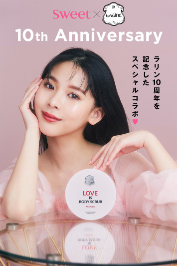 """【ラリン】の""""LOVE""""シリーズで大胆不敵な恋を楽しむ♡"""