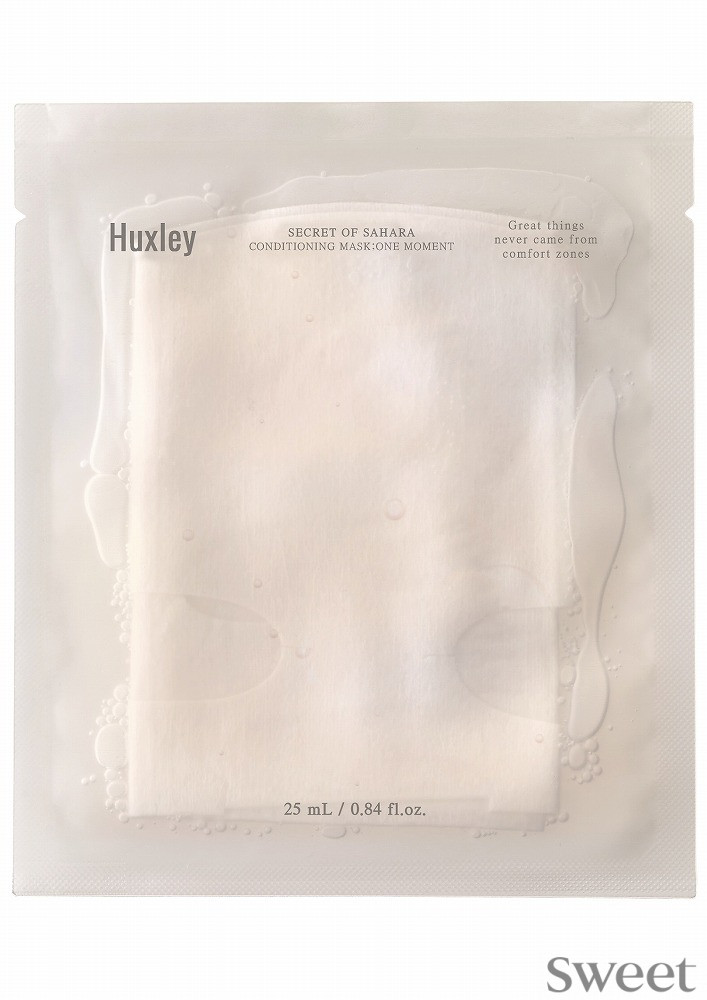 Huxley CONDITIONING MASK _ ONE MOMENT Sheet