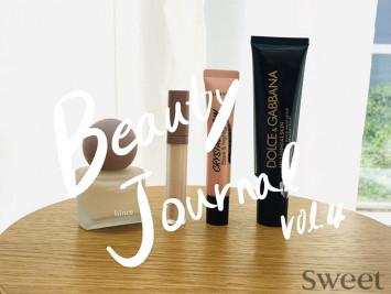 サマーコスメが可愛過ぎる! 美容ライター&編集担当の新作コスメレポート♡【Beauty Journal Vol.4_夏コスメ(後編)】