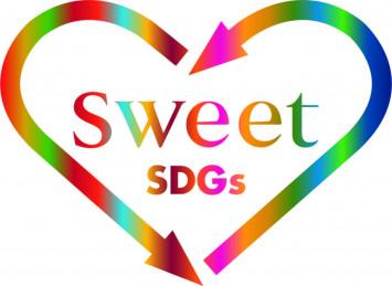 """【sweet SDGs サステナガールズ】sweetモデルの""""サステナ""""ライフって?vol.3 emmaさん"""