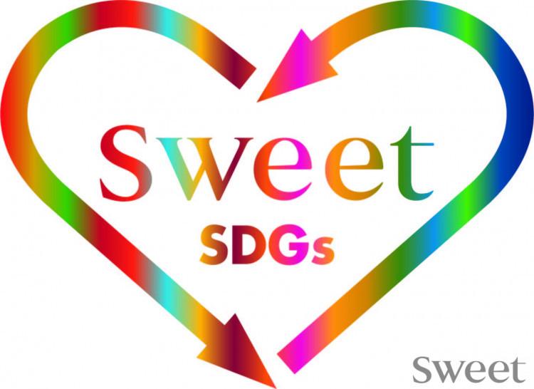 """【sweet SDGs サステナガールズ】sweetモデルの""""サステナ""""ライフって?vol.1 佐藤晴美さん"""